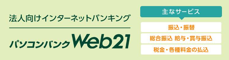 f:id:kuzyo:20200306235433p:plain