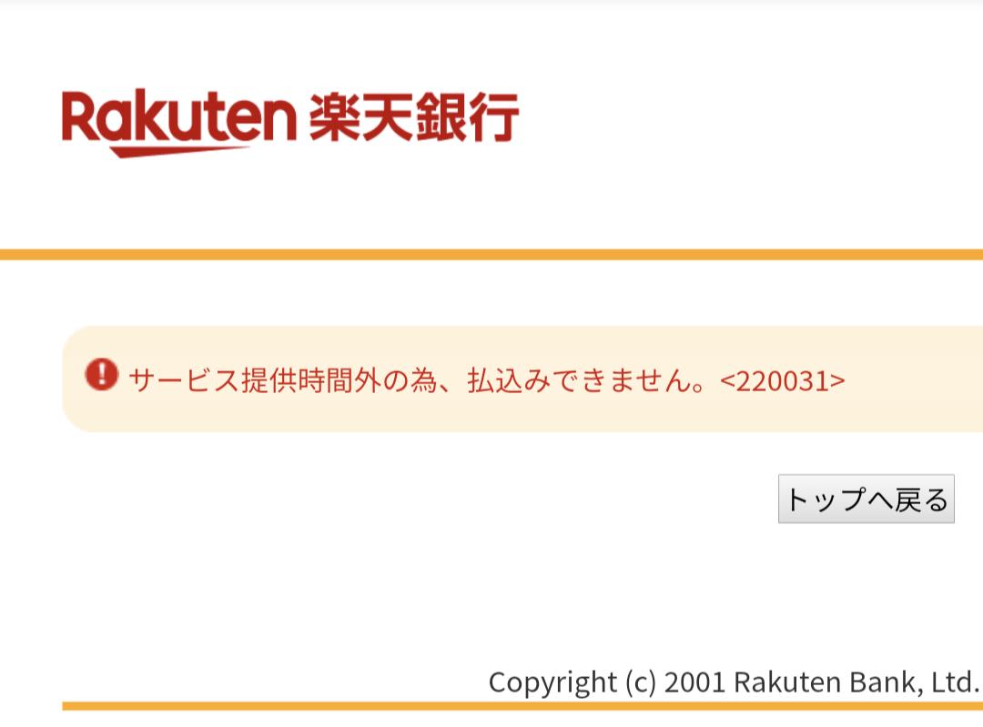 f:id:kuzyo:20200331150039p:plain