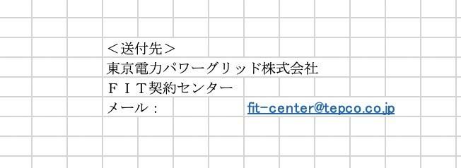 f:id:kuzyo:20200401142715j:plain