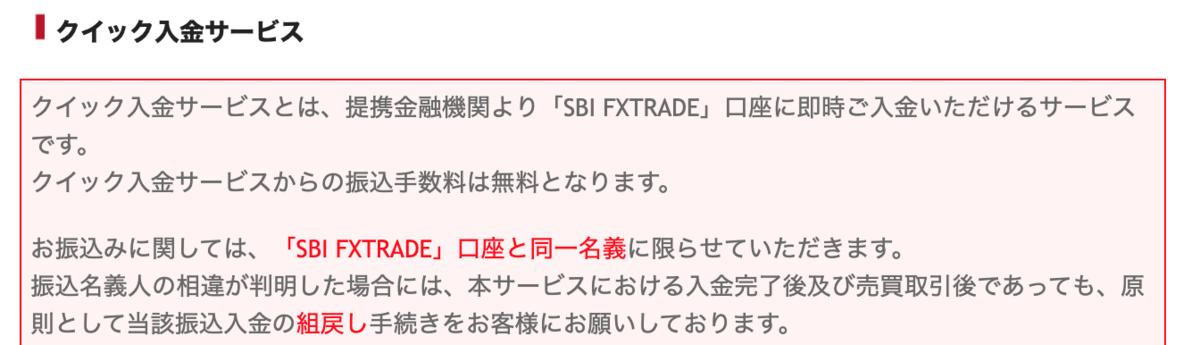 f:id:kuzyo:20200402102659p:plain
