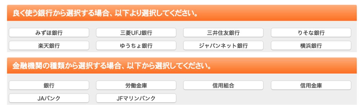 f:id:kuzyo:20200402102702p:plain