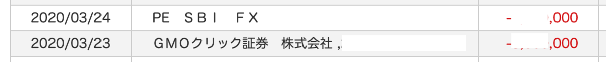 f:id:kuzyo:20200402103518p:plain