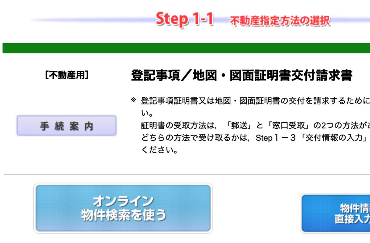 f:id:kuzyo:20200410145851p:plain
