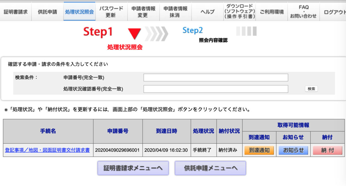 f:id:kuzyo:20200410145906p:plain