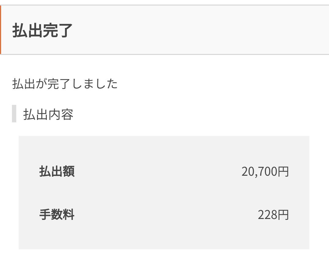 f:id:kuzyo:20200414164839p:plain