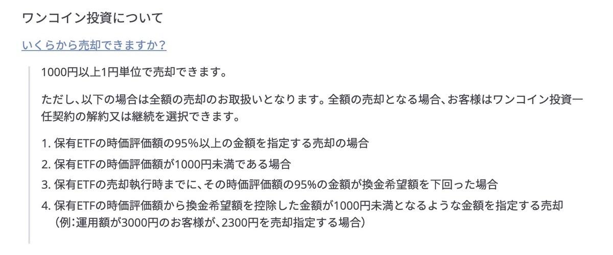 f:id:kuzyo:20200417164538j:plain