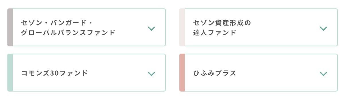 f:id:kuzyo:20200427024610j:plain