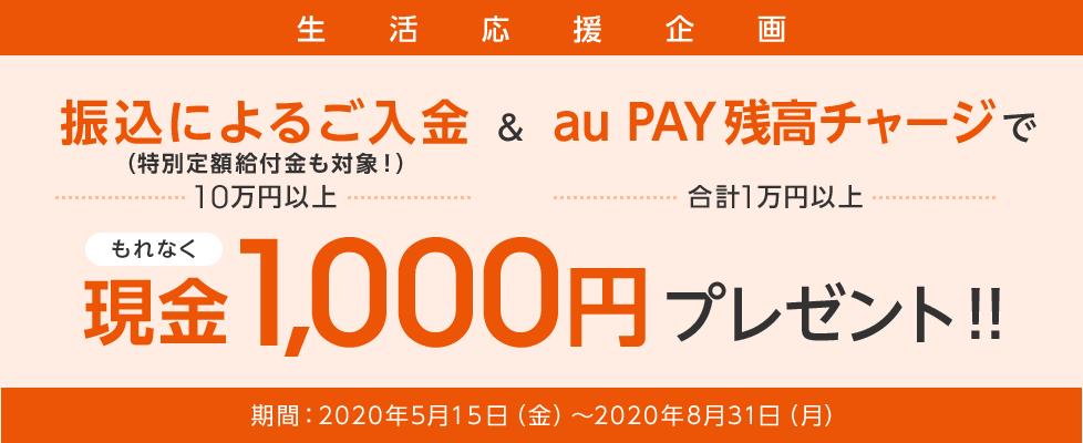 f:id:kuzyo:20200519223924p:plain