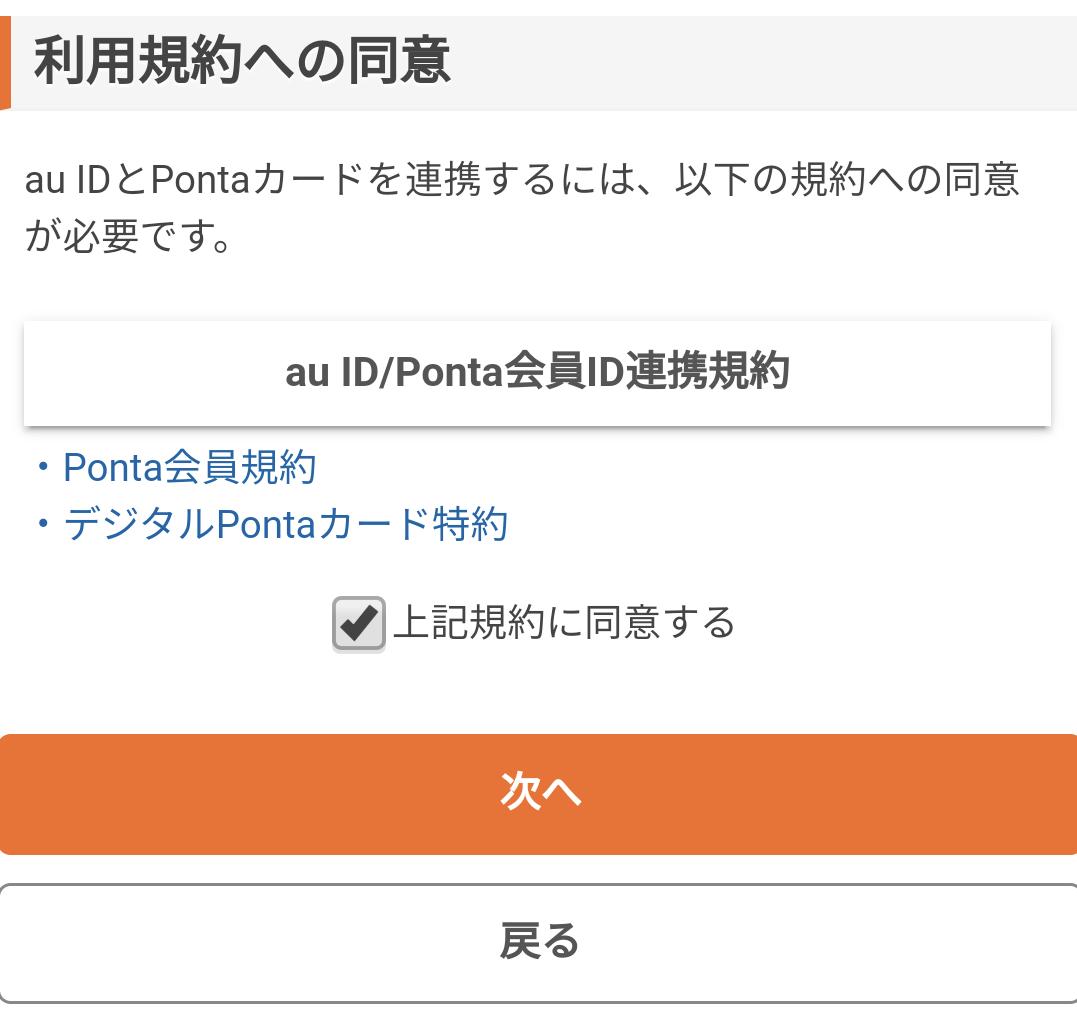 f:id:kuzyo:20200522135909p:plain