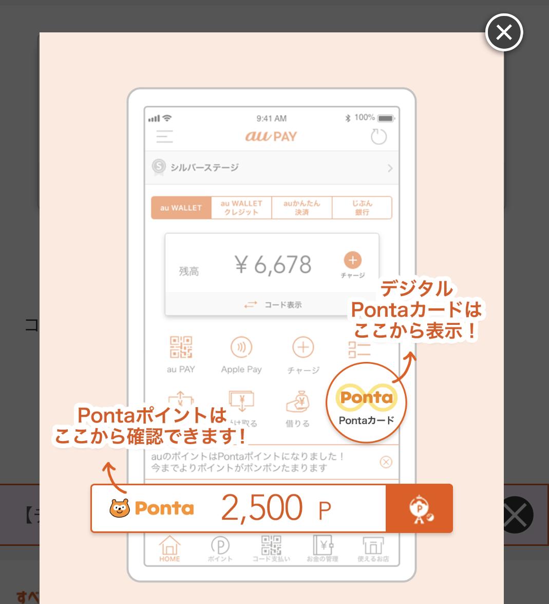 f:id:kuzyo:20200522140014p:plain