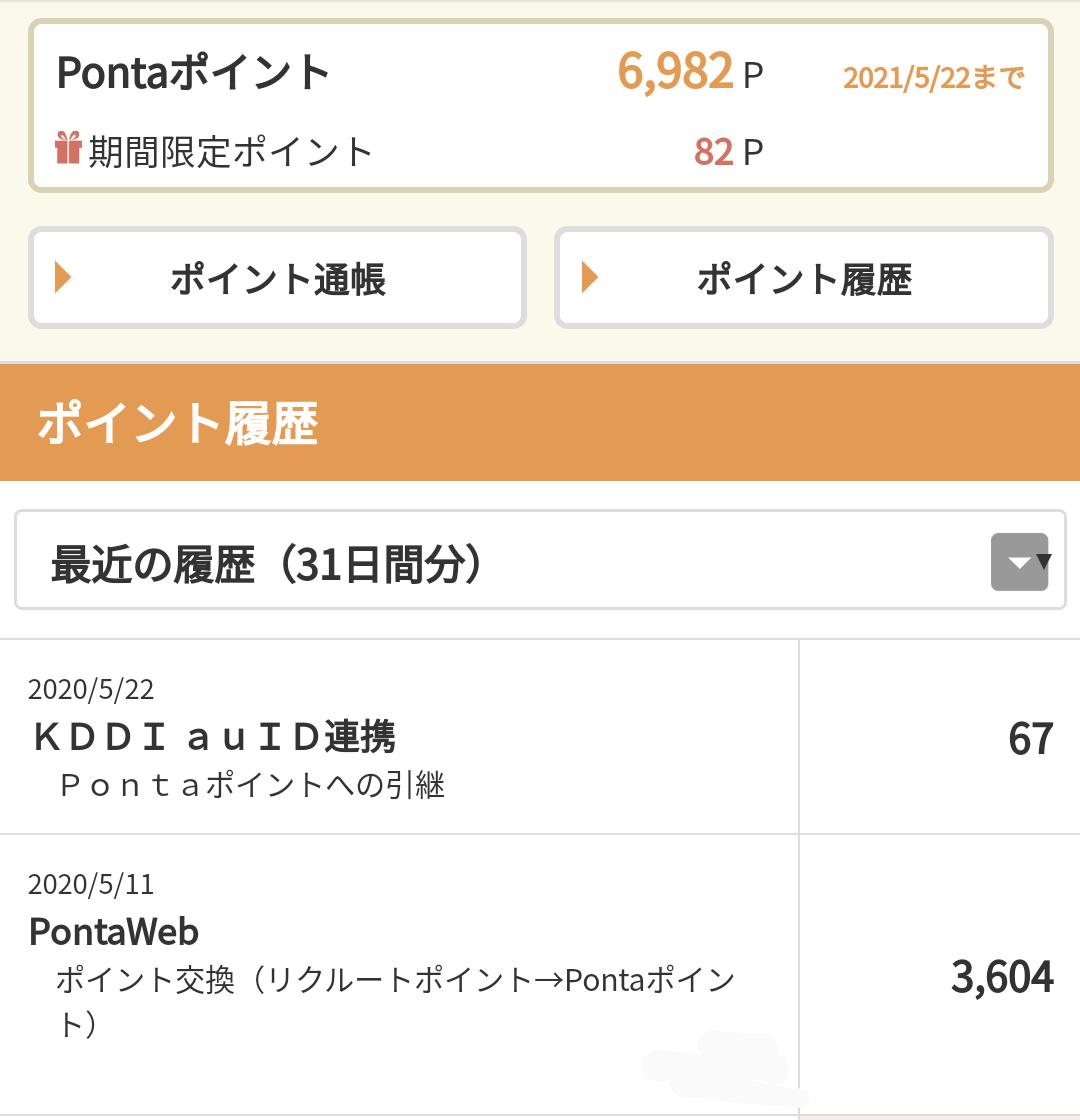 f:id:kuzyo:20200522140025p:plain