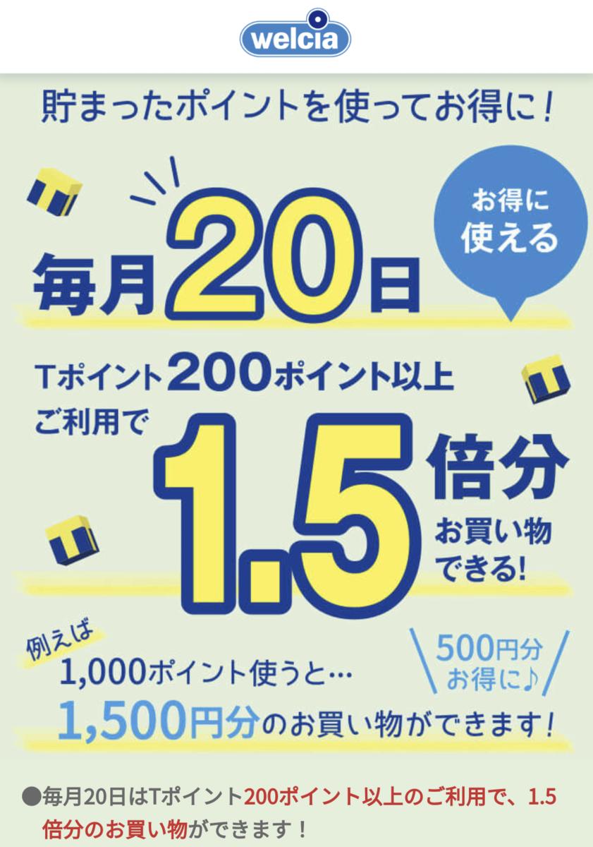 f:id:kuzyo:20200523115402p:plain