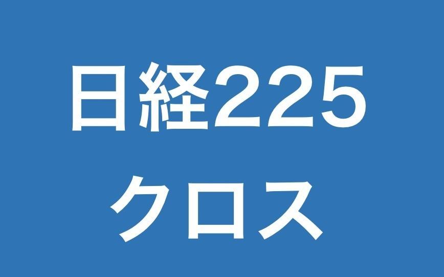 f:id:kuzyo:20200609130327j:plain