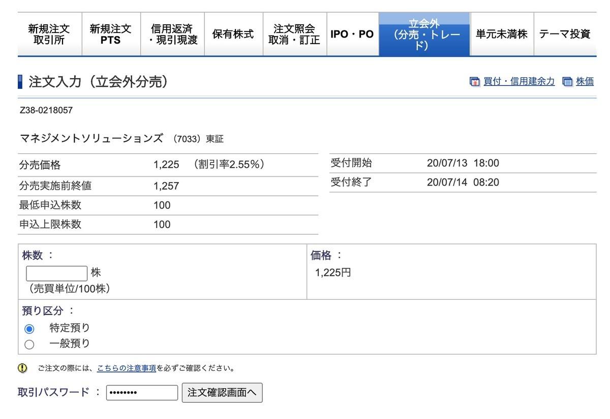 f:id:kuzyo:20200714073858j:plain