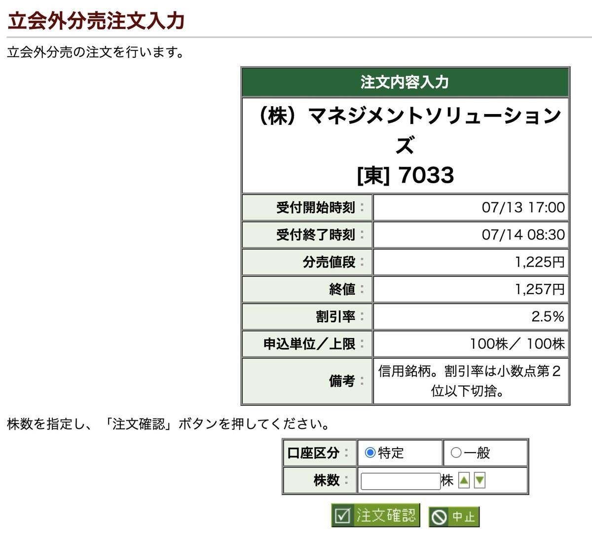 f:id:kuzyo:20200714073906j:plain