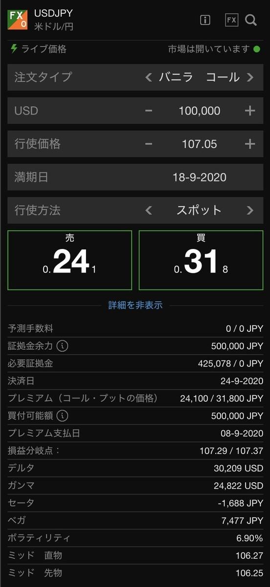 f:id:kuzyo:20200903160910j:plain