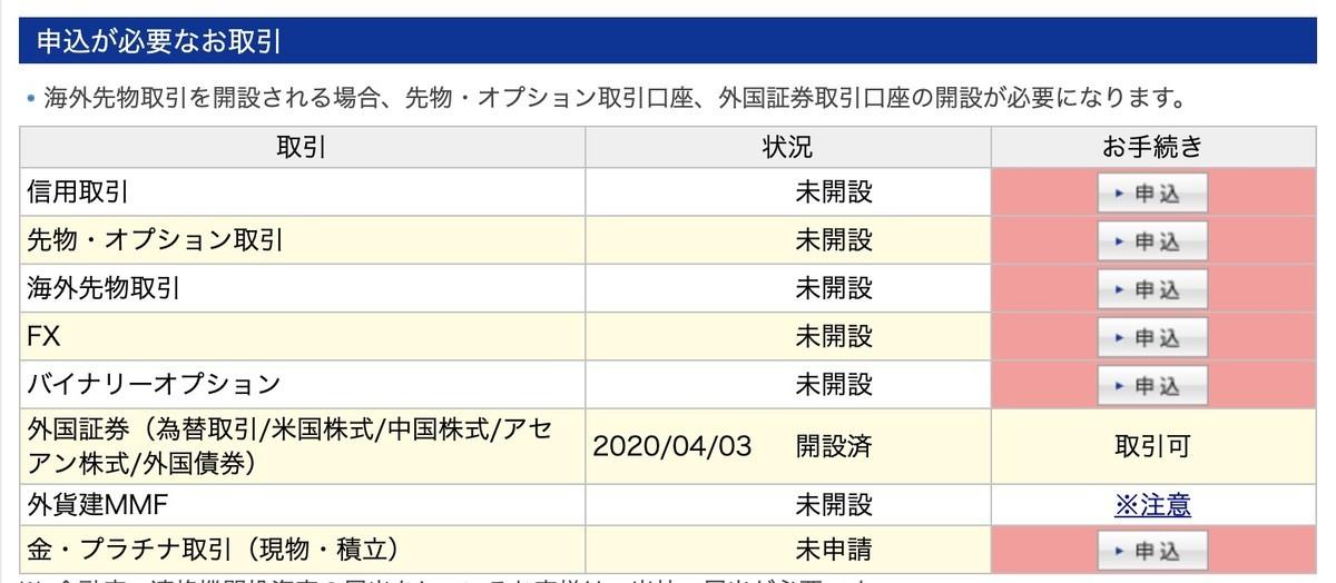 f:id:kuzyo:20200913114032j:plain