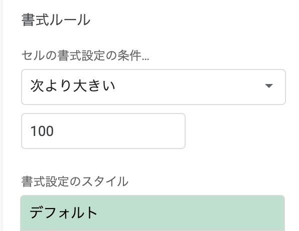 f:id:kuzyo:20200918154237j:plain