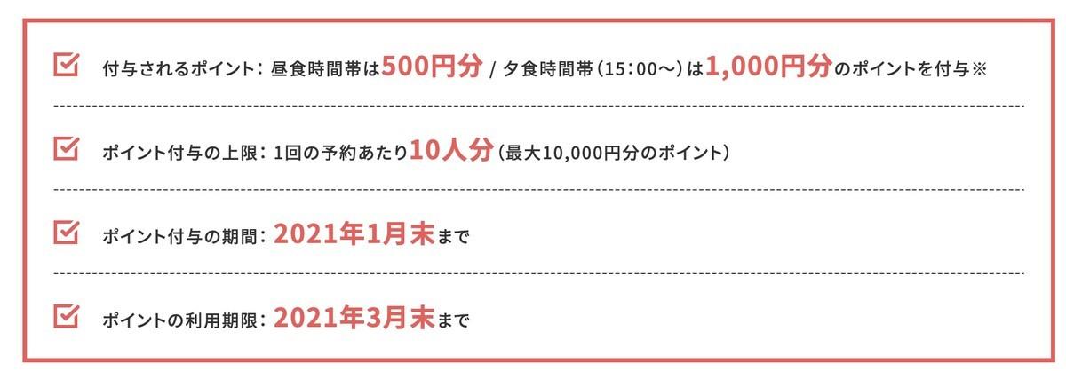 f:id:kuzyo:20201004101427j:plain