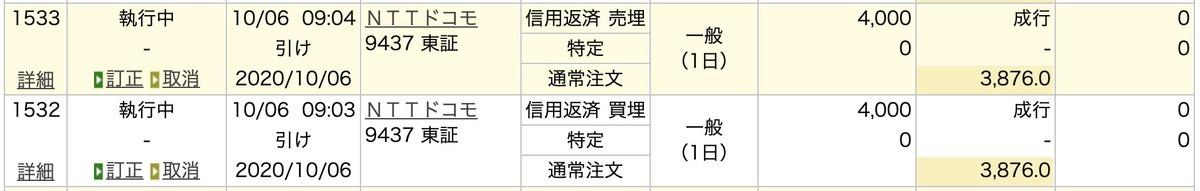 f:id:kuzyo:20201006093901j:plain