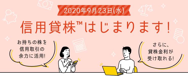 f:id:kuzyo:20201013003308p:plain