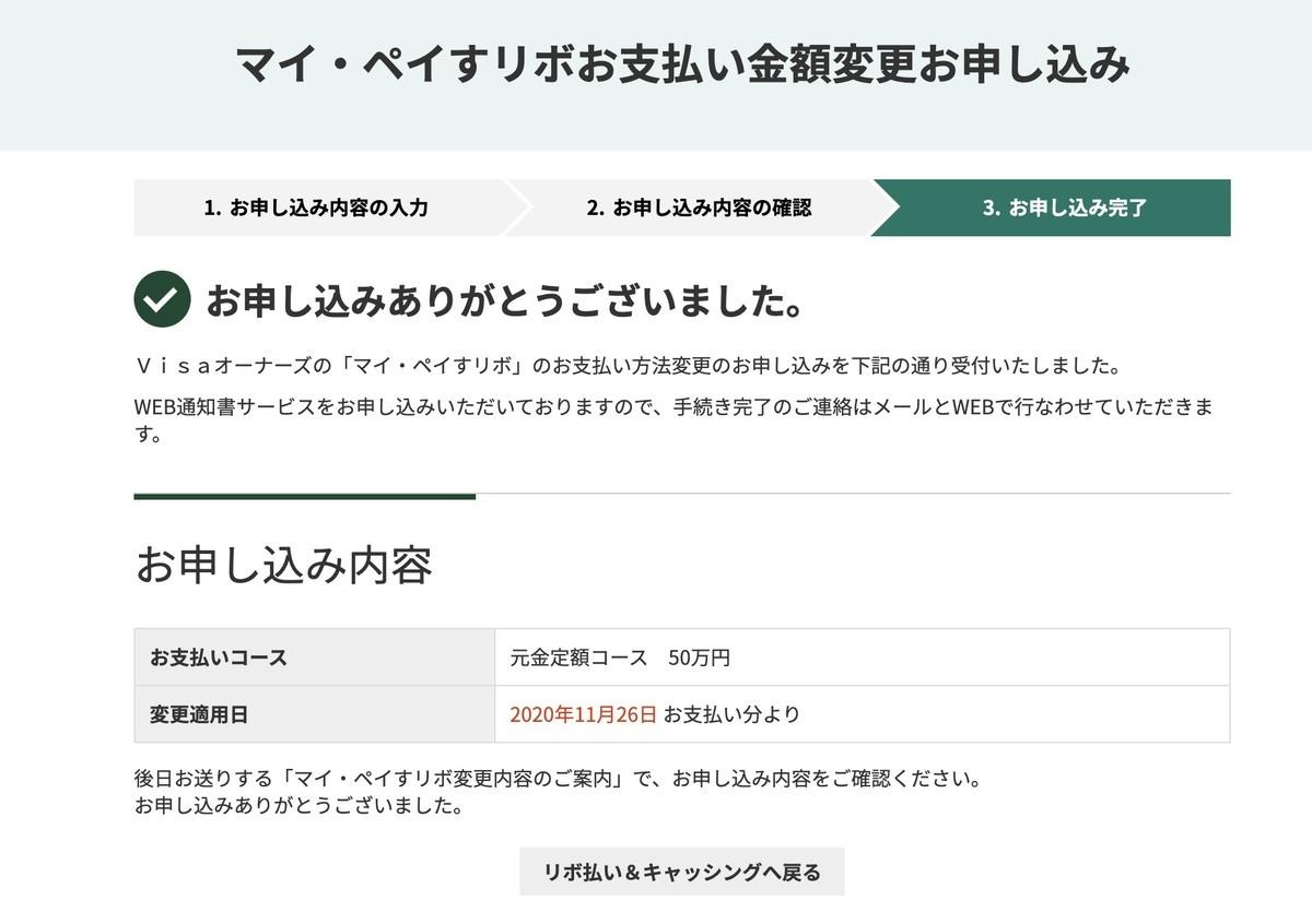 f:id:kuzyo:20201014121259j:plain