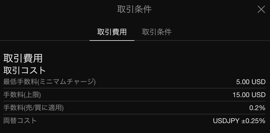 f:id:kuzyo:20201022011545j:plain