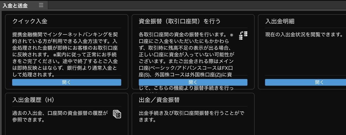 f:id:kuzyo:20201022013536j:plain