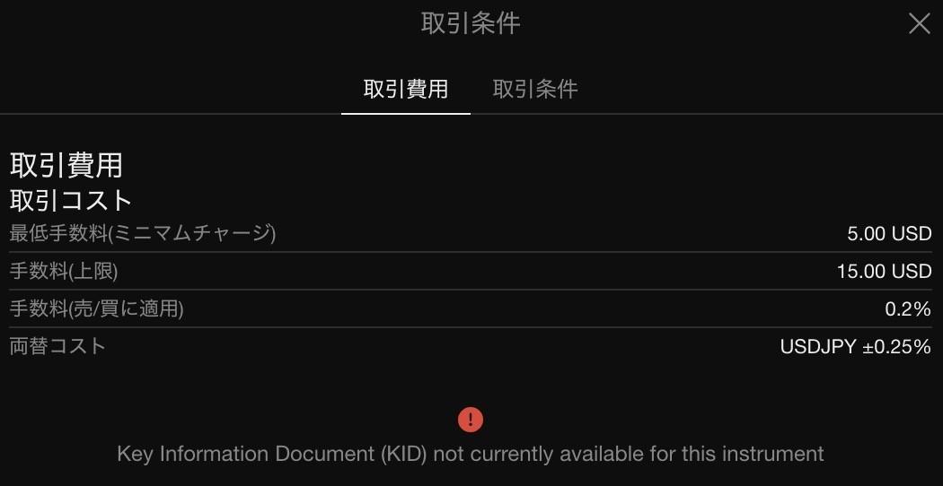 f:id:kuzyo:20201022015145j:plain