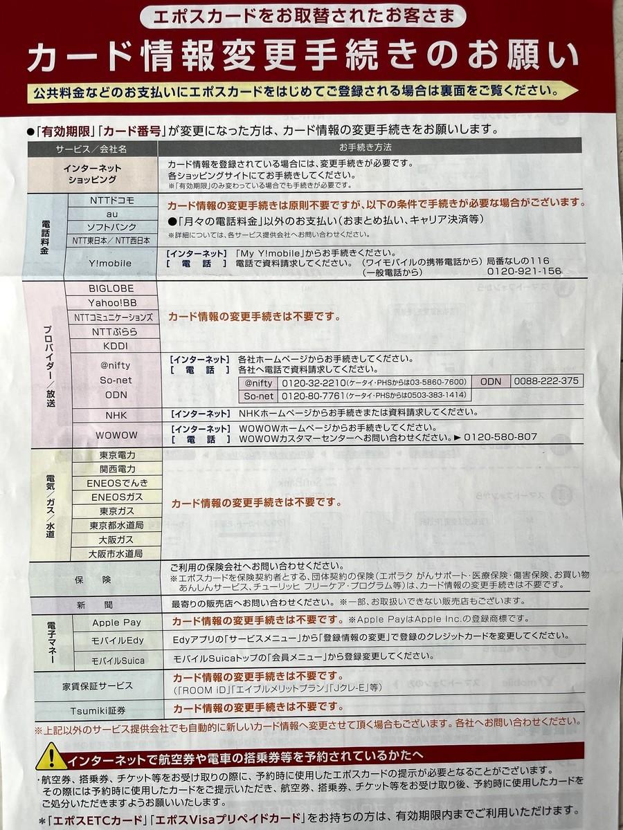 f:id:kuzyo:20201119124706j:plain