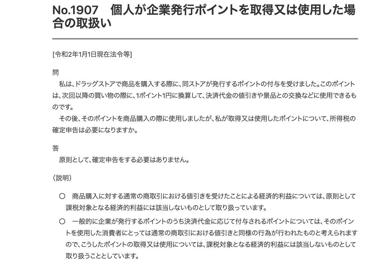 f:id:kuzyo:20201201231653j:plain