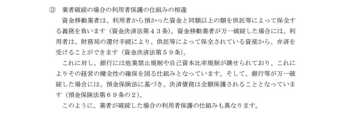 f:id:kuzyo:20201201233103j:plain
