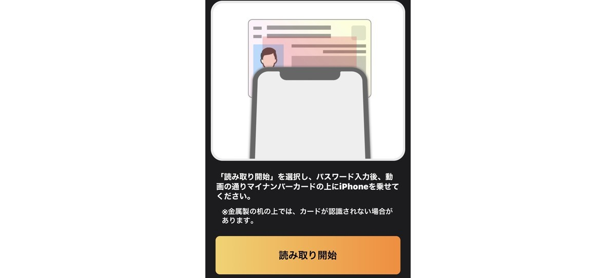 f:id:kuzyo:20201207114901j:plain