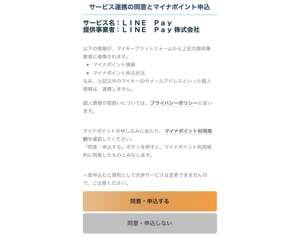 f:id:kuzyo:20201207123827j:plain