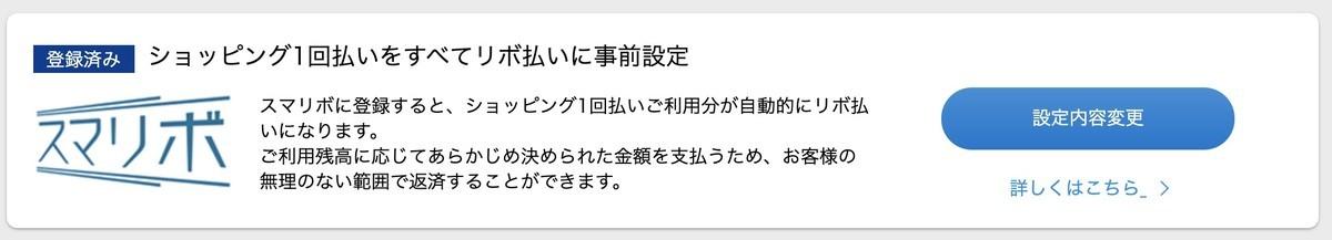 f:id:kuzyo:20201220141542j:plain