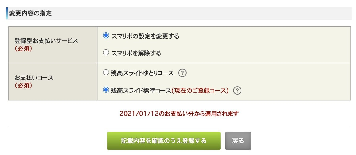 f:id:kuzyo:20201220141746j:plain