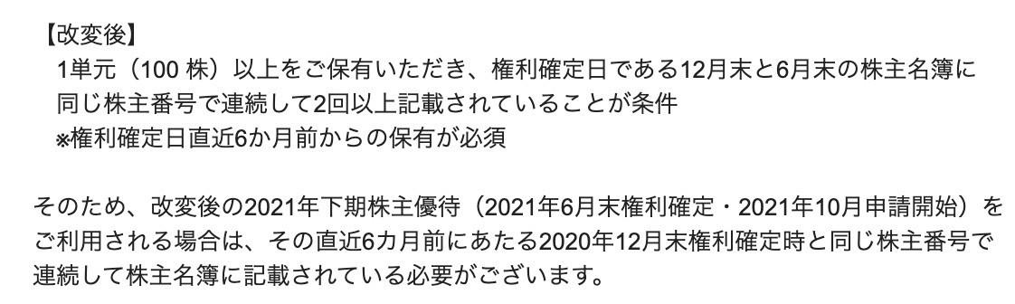 f:id:kuzyo:20201225213944j:plain