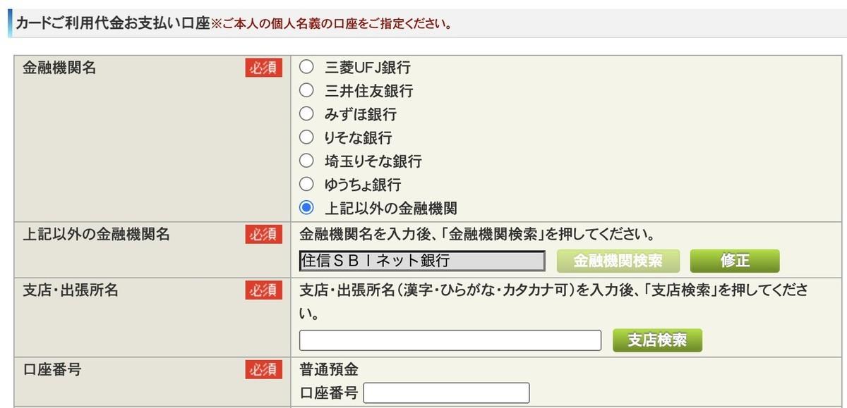 f:id:kuzyo:20201225223504j:plain
