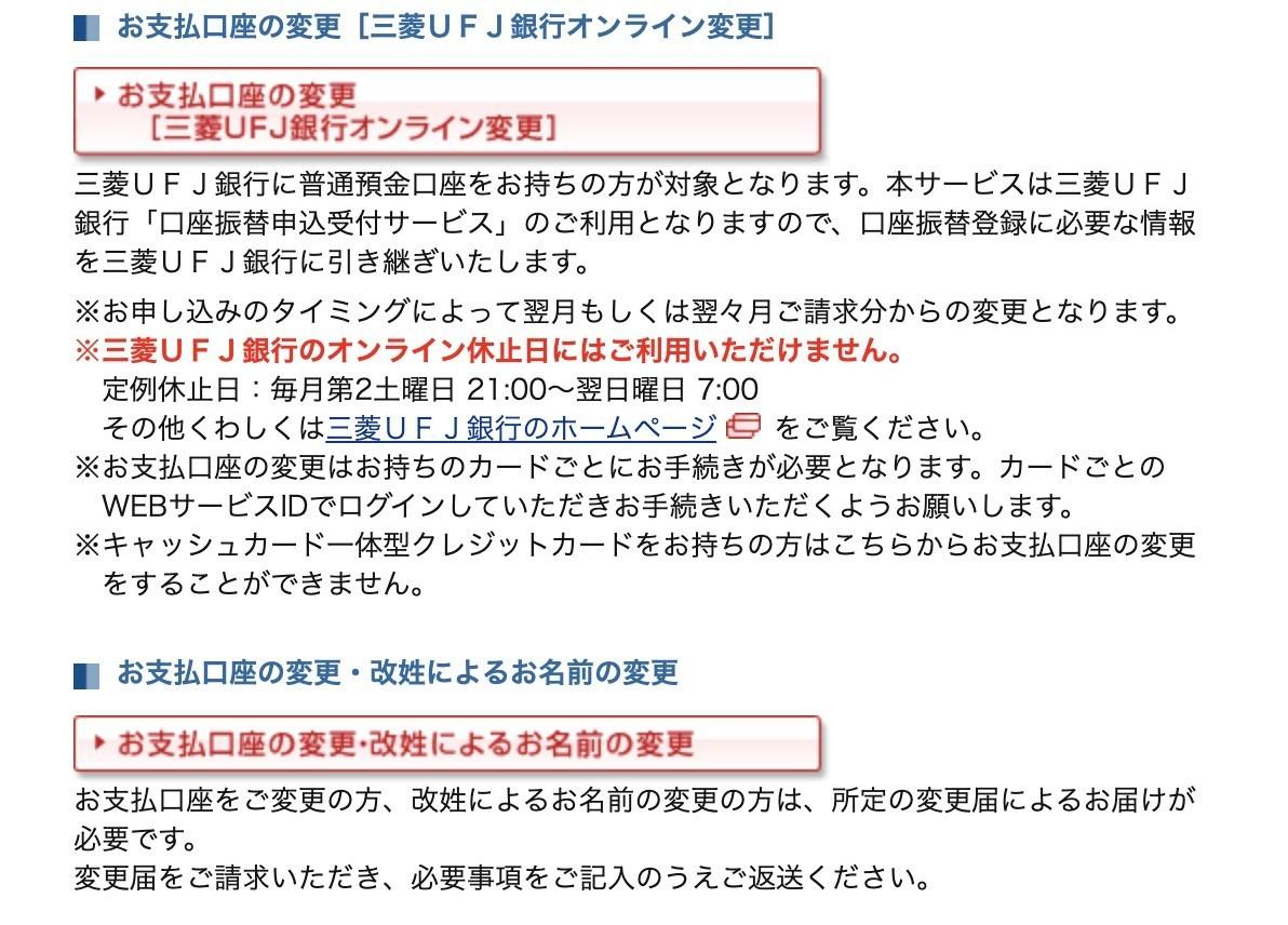 f:id:kuzyo:20201225225033j:plain