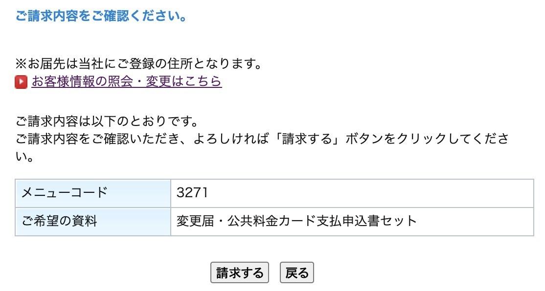 f:id:kuzyo:20201225225137j:plain