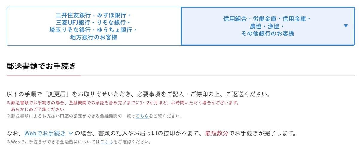 f:id:kuzyo:20201225230652j:plain
