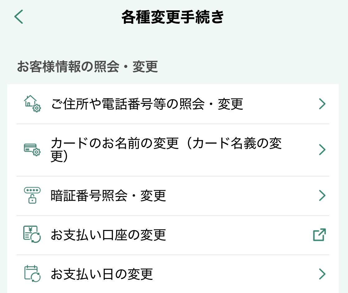f:id:kuzyo:20201225234521p:plain