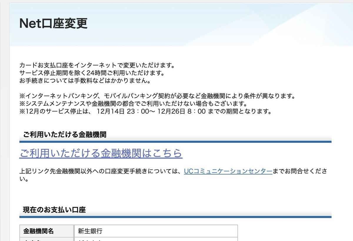 f:id:kuzyo:20201226002435j:plain