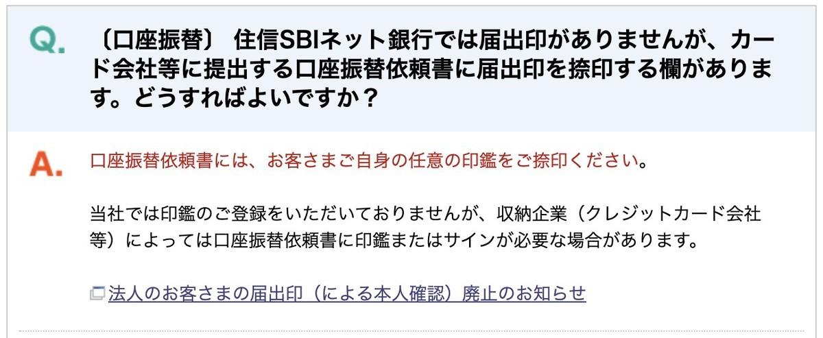f:id:kuzyo:20201226120747j:plain