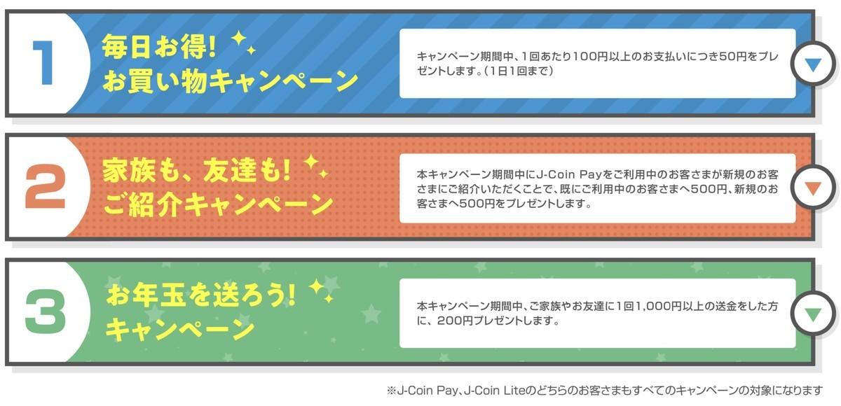 f:id:kuzyo:20201229165134j:plain