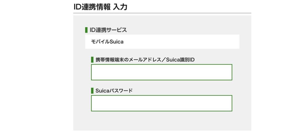 f:id:kuzyo:20210116141149j:plain