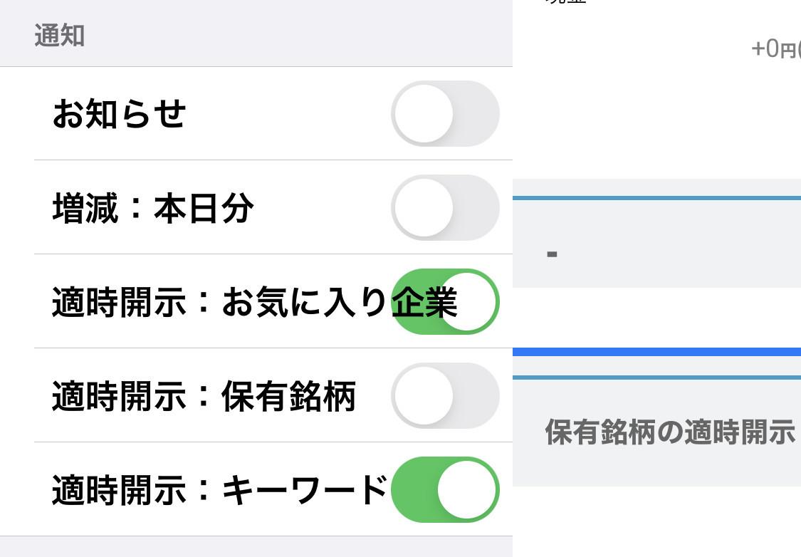 f:id:kuzyo:20210206215848j:plain