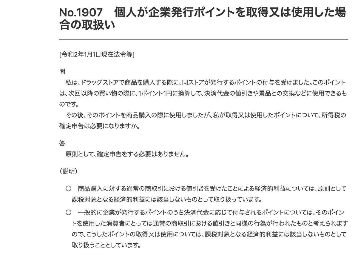 f:id:kuzyo:20210213122704j:plain
