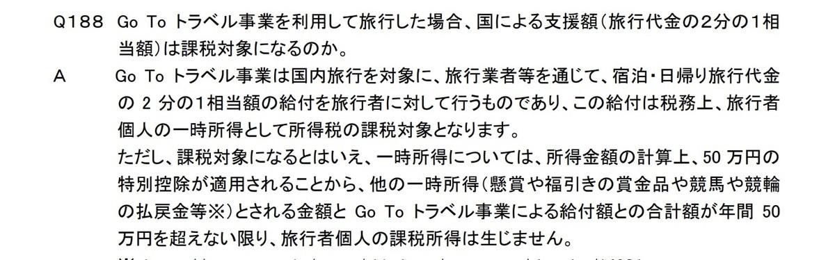 f:id:kuzyo:20210213123250j:plain