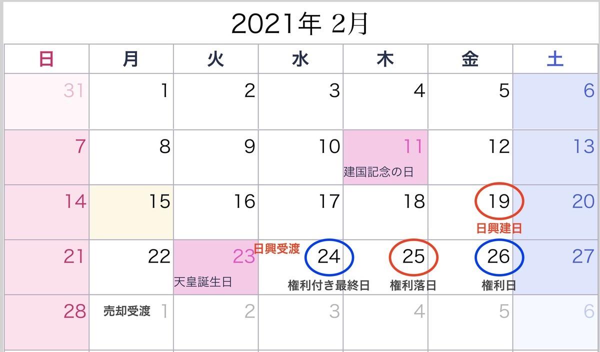 f:id:kuzyo:20210215103032j:plain